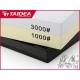 Taidea whetstone TG6310W 1000_3000 2.jpg