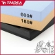 Taidea whetstone TG6618W 180_600 2.jpg